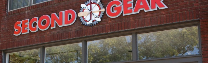 Second Gear Gets New Sign
